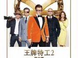 代訂杭州70大影院電影票,全國電影票