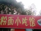 转让西湖-老福山26㎡快餐店5万元