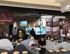24小时餐饮加盟 成本可控小投入马瓢黄牛肉火锅,放心轻松创业