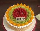高档超好吃好看的蛋糕滨州邹平博兴阳信无棣蛋糕惠民店