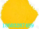 厂价直销 防锈漆专用铁红 铁绿 铁黄 陶瓷专用氧化铁颜料
