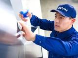 昆明奧克斯燃氣灶服務點維修24小時報修在線客服