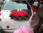 永爱婚车 便宜 大气 专业的婚庆租车 为您优质服务
