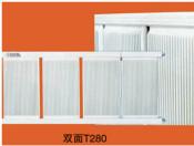 暖气片新价格行情暖气片厂家直销