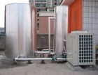 青浦区 空气源(能)热泵热水器维修 专业维修服务中心