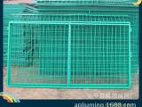 供应 护栏网/框架防护网/双边丝护栏网/公路铁路护栏-一件起批