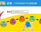 武汉商标转让 公司转让 一般纳税人入驻天猫 店铺转让