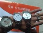 梅州手表回收,高价回收名表
