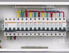 专业高级电工维修电路不明原因跳闸 没电 疑难杂症