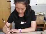 张店暑假少儿书法培训 欢迎来麒羽书画艺术学校
