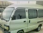 哈飞松花江 2003款 1.0L 手动 面包车