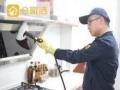 专业修洗油烟 燃气灶 集成灶 燃气热水器
