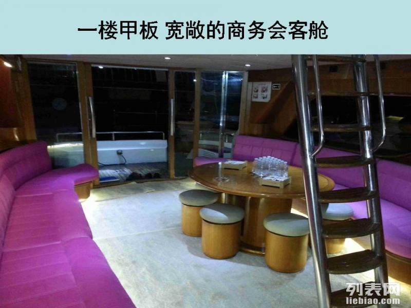 上海游艇出租,18人游艇图片,上海游艇出租价格
