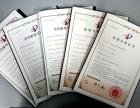北京中小学生拥有专利的好处是什么?