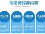 武汉青山多福家政优秀有证有经验育婴师