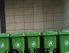 环保用品(环保垃圾桶长沙垃圾桶厂家)寻合作伙伴