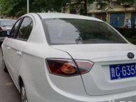 欧朗 2012款 1.5 手动 豪华型-个人一汽原装豪华高配轿车