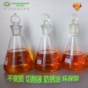金属切削液 环保切削液 长寿切削液 工作液永不变质