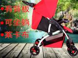 高景观婴儿手推车 可坐可躺轻便伞车可折叠