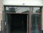 幸福小区 住宅底商 55.73平米