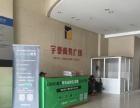 金桥宇泰商务广场C座8层 写字楼 1100平米