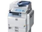 东莞大岭山颜屋复印打印传真扫描四合一复印机出租保养