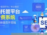 南京网站推广-公司-服务-外包-上江苏斯点就对了