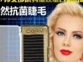 韩式半永久眉、眼、唇、素颜裸妆造型设计