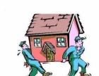 沙井搬家,搬家怎样收费,长短途搬家,搬厂,价格实惠