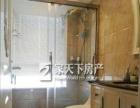 万达附近租房福音 海润滨江花园 高层标准三室 装修实拍图