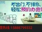 温州移动宽带 100M一年360元 一个电话宽带安装到家