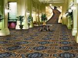 酒店地毯哪家便宜,推荐咨询