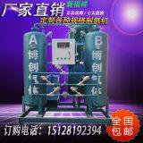 厂家供应制氮机10-100立方定制氮机组