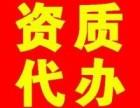 河南代理记账公司注册变更年检资质代办审核