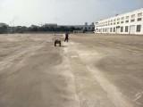 出租无锡江阴28亩工业用地,已硬化,欢迎驾校进驻,场地合作