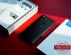 重庆vivoX20手机分期付款0首付办理专业操作通过率高