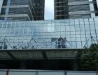 南山长虹科技大厦附近广告字LOGO玻璃贴膜喷绘海报上门服务