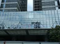 南山华润城写字楼附近广告招牌字LOGO玻璃贴膜喷绘上门服务