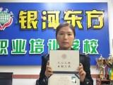 清溪想考计算机等级技术证