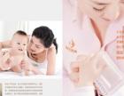 爱得新声母婴私家护理