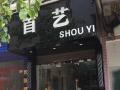 兴隆街65号,原暴雨网吧 现首艺 43平米