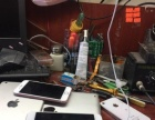 iphone手机可上门维修 换屏及内配