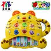 贝乐康儿童电子琴 老虎琴 早教玩具 益智玩具0-3岁 音乐琴