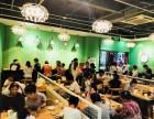 酸菜鱼加盟 小投资万元加盟 轻松创业
