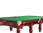 斯诺克台球桌,台球厅专业用台球桌,美式黑八桌球台