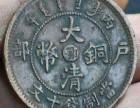 重庆古玩鉴定,古董鉴定,古董拍卖,古玩拍卖