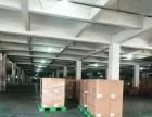 带卸货台、空地大、80000方顺德伦教仓库出租