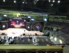 上海特制舞台制作搭建公司