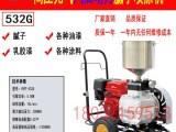 发货快喷腻子粉机器多少钱