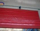 无锡外遮阳卷帘窗维修,玻璃门维修,电动门维修,道闸